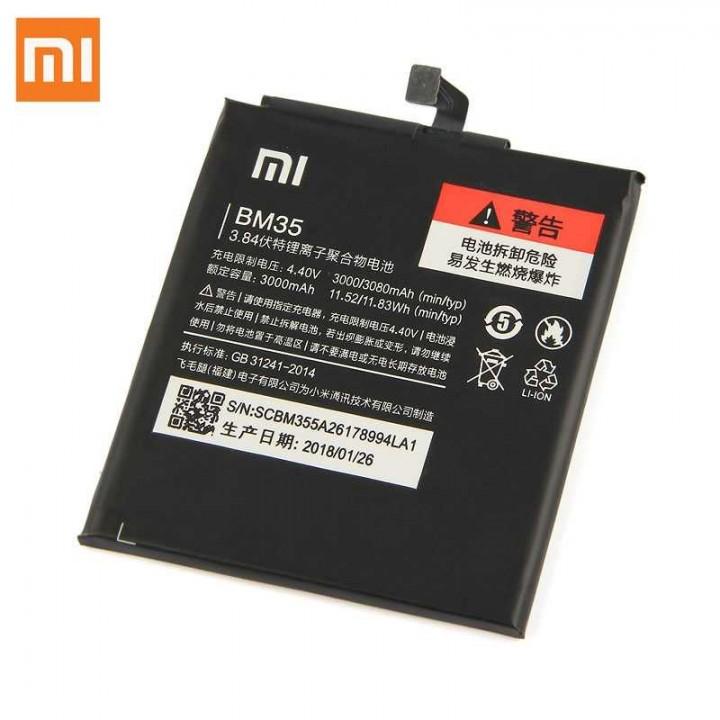 Аккумулятор батарея Xiaomi Mi4c / BM35 (3000 mAh) Original