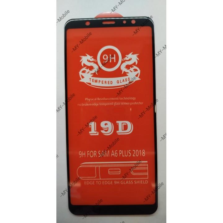 Защитное стекло 19D Premium Full Glue для Samsung Galaxy A6 Plus