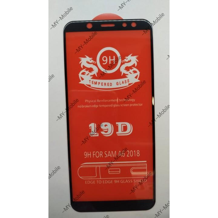 Защитное стекло 19D Premium Full Glue для  Samsung Galaxy A6