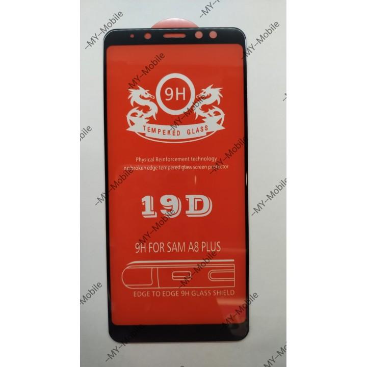 Защитное стекло 19D Premium Full Glue для Samsung Galaxy A8 Plus