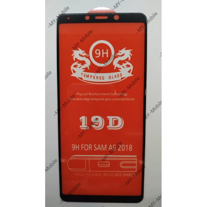 Защитное стекло 19D Premium Full Glue для Samsung Galaxy A9
