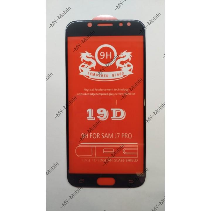 Защитное стекло 19D Premium Full Glue для Samsung Galaxy J7 Pro