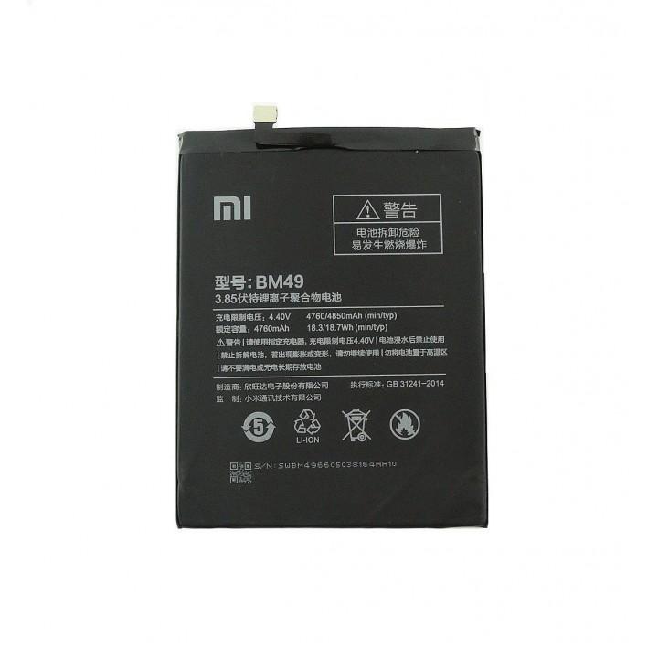 Аккумулятор Батарея Xiaomi Mi Max / BM49 (4760 mAh) Original