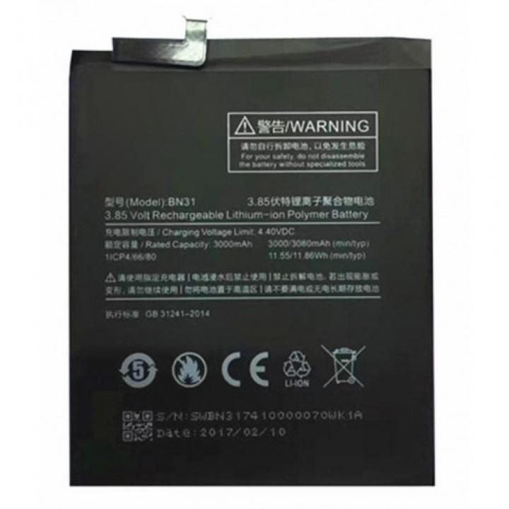 Аккумулятор Батарея Xiaomi Redmi 3 / BM47 (4000 mAh) Original