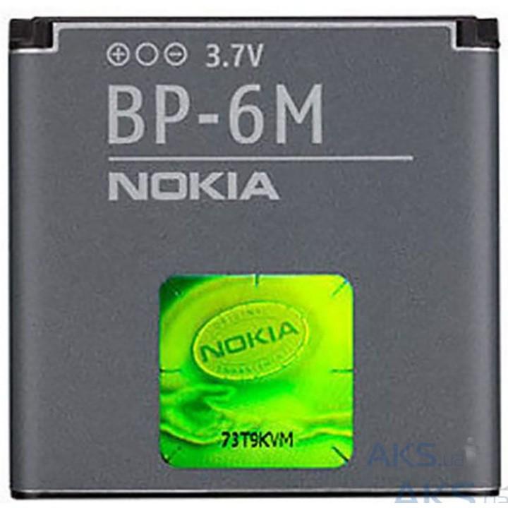 Аккумулятор батарея Nokia BP-6M (1070-1150 mAh) Original
