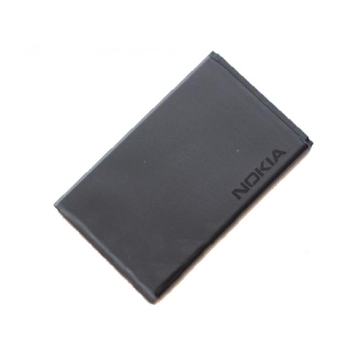 Аккумулятор батарея Nokia BL-4UL (1200 mAh) Original