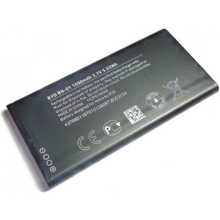 Аккумулятор батарея Nokia X Dual SIM / BN-01 (1500 mAh) Original