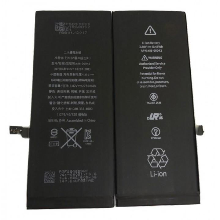 Аккумулятор  для Apple iPhone 7 plus Original (2900mAh)