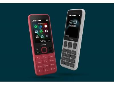 """Анонс Nokia 125 и 150: """"Змейка"""", беспроводное радио, большие кнопки"""